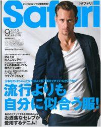 Safari_9月号