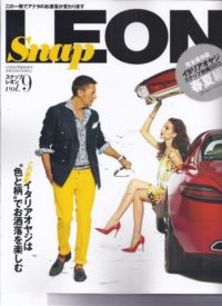 075_leon_snap_01