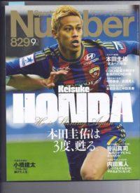 076_honda_01
