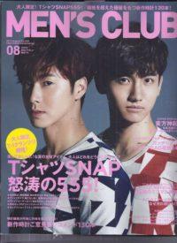 079_mens_club_01