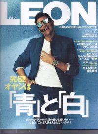085_leon3_01