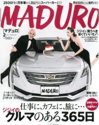 maduro_201702