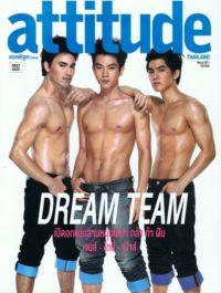 237_attitude_marzo2011_01