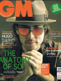 241_gm_gentlements_magazine_febbraio2011_01
