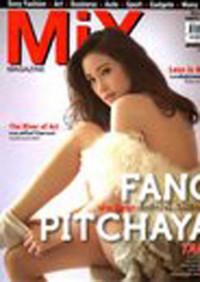 264_mix_magazine_novembre2010_01