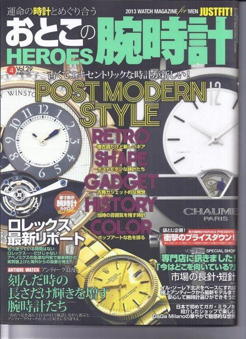 38_heroes4_2