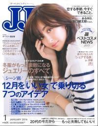 JJ_1月号