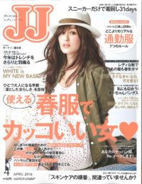 JJ_4月号
