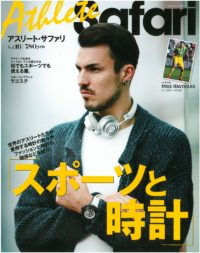 athlete_safari__vol16