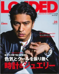 LOADED_VOL.24