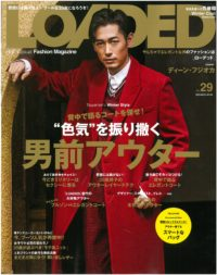loaded_vol-29