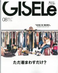 GISELe_8月号