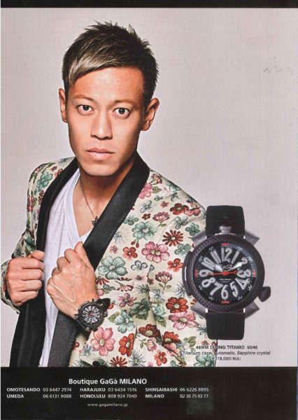 MEN'S NON-NO  2016年9月-
