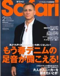 Safari_2月号