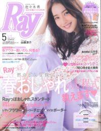 RAY_5月号