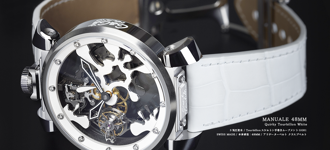 gaga_top_Quirky-Tourbillon-White