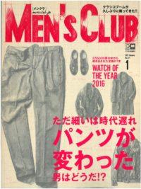 Mens club201701