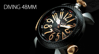 DIVING 48MM